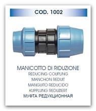 UNIDELTA svěrná spojka přímá redukovaná 75x63 UNI1002 pro polyethylenové trubky PE